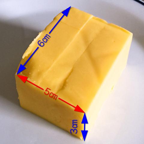 バターサイズ