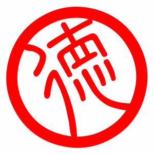 (サイト終了)『大阪いいもん・うまいもん市』が明日オープンですよ!