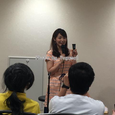 熊谷奈美さんBBクリーム