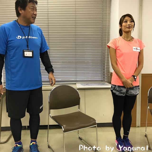 西谷綾子さんと相澤さん
